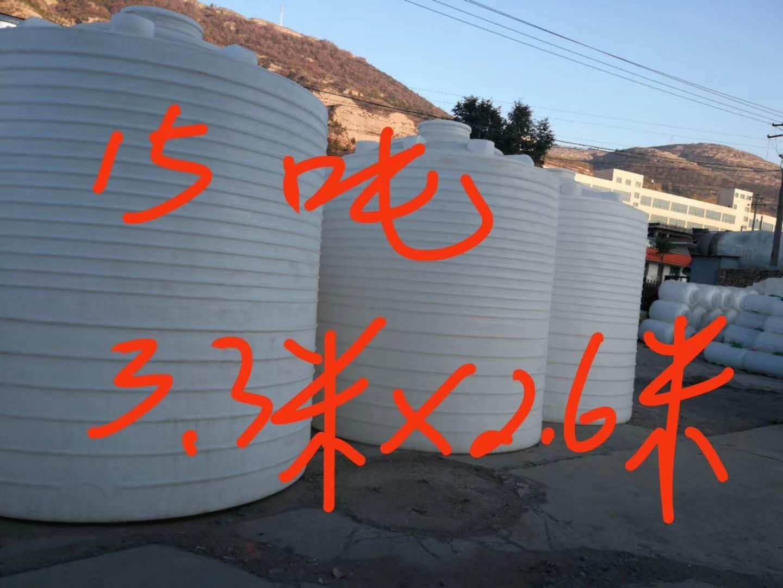 甘南藏族自治州15吨滚塑塑料桶