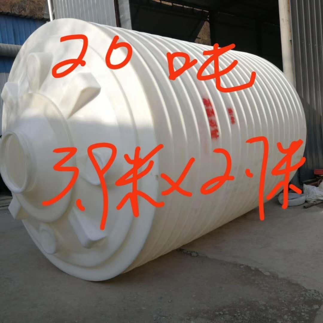 甘南藏族自治州20吨滚塑塑料桶