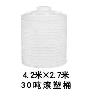 30吨滚塑塑料桶