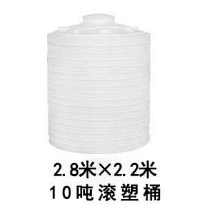 10吨滚塑塑料桶