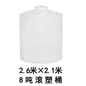 8吨滚塑塑料桶