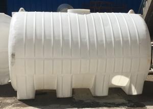 兰州化工塑料大桶