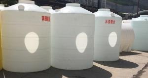 兰州大型塑料桶
