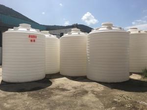 兰州500公斤方形塑料桶