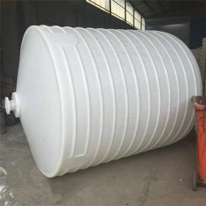 锥形塑料桶价格